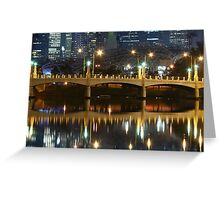 Melbourne, the city, the yarra, the stadium Greeting Card