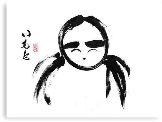 いもと!!!! by 73553