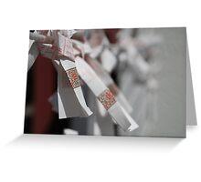Omikuji Charms at Fuji Shrine, Japan  Greeting Card