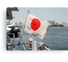 Flag on Japanese Boat  Canvas Print