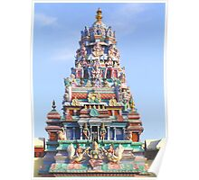 Hindu Gopuram Poster