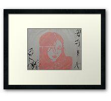 lino cut Framed Print