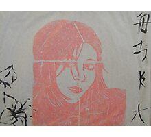 lino cut Photographic Print