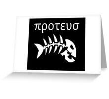 Protean Flag Greeting Card