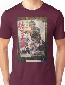 Tokyo Vintage Japanese Movie Posters under Yurakucho Railway Line Bridge Unisex T-Shirt