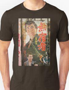 Tokyo Vintage Japanese Movie Posters under Yurakucho Railway Line Bridge Unisex T-Shirt