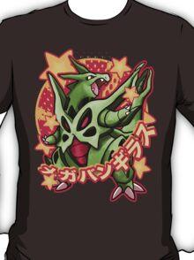 MEGA TYRANITAR T-Shirt