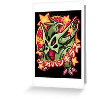 MEGA TYRANITAR Greeting Card