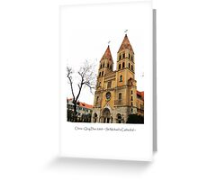 Places: Qing Dao China I Greeting Card