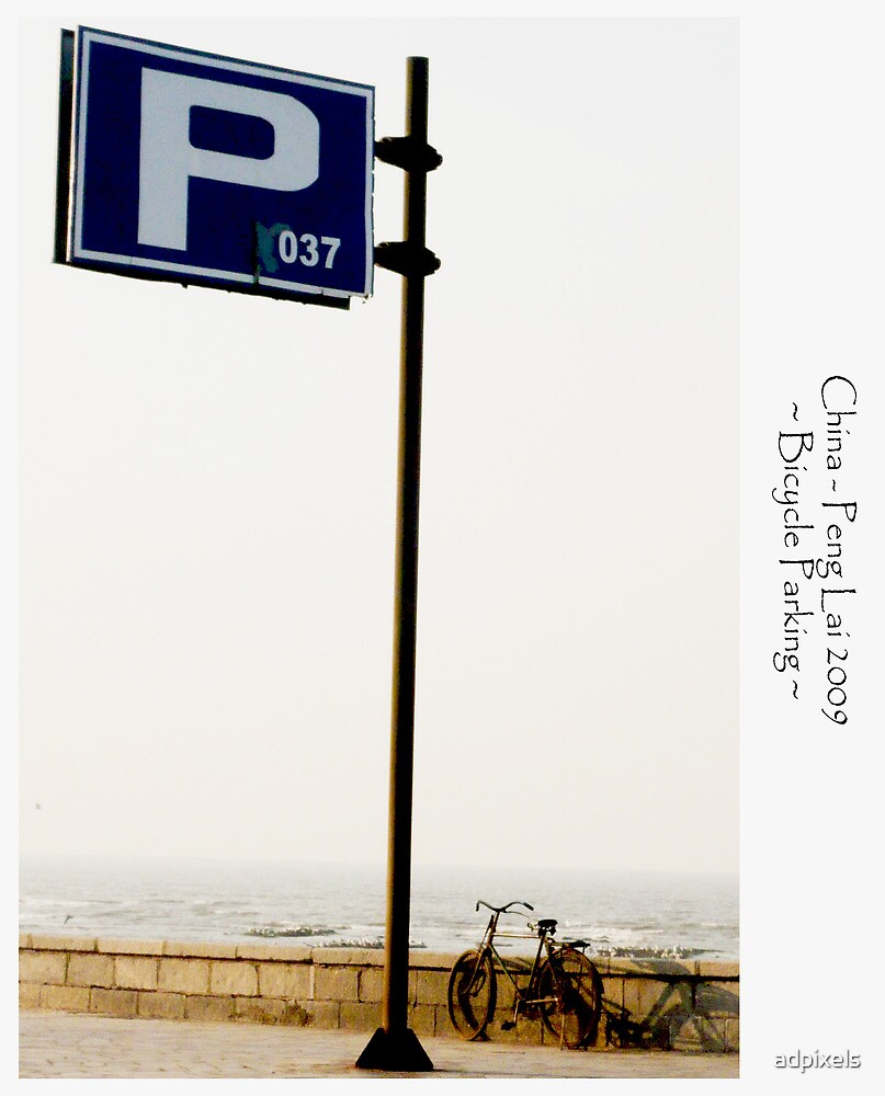 Places: Qing Dao China IV by adpixels