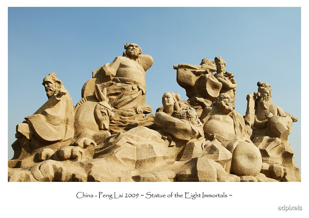 Places: Qing Dao China VI by adpixels