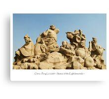 Places: Qing Dao China VI Canvas Print