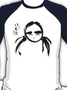 Ayako Imoto T-Shirt