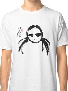 Ayako Imoto Classic T-Shirt