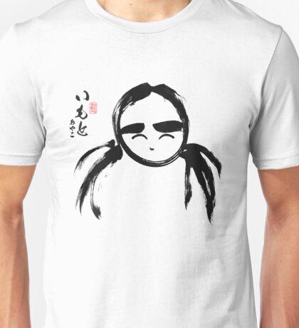 Ayako Imoto Unisex T-Shirt
