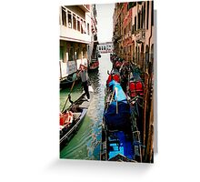 Fag break in Venice, Italy Greeting Card