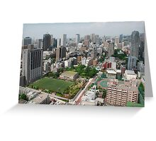 The View from Tokyo Tower  Greeting Card