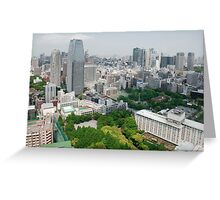 View from Tokyo Tower  Greeting Card
