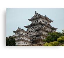 Castle at Hiimeji With Trees  Canvas Print