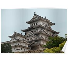 Castle at Hiimeji With Trees  Poster