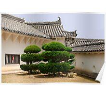 Courtyard in Himeji Castle  Poster