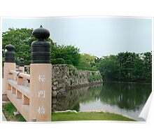 Moat Bridge at Himeji Castle  Poster