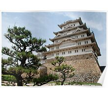 Himeji Castle With Tree  Poster