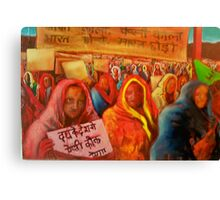 10 coca cola protest, india 33'' x 48'' Canvas Print