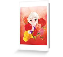 I've Been Kissed by a Rose Greeting Card