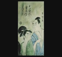 The Lovers Ochiyo and Hanbei by Carrie Jackson
