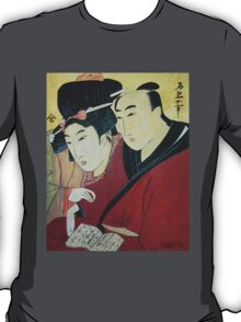 The Lovers Ohan and Chomon T-Shirt