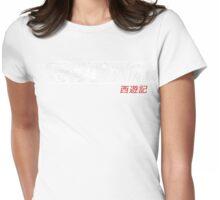 SAIYUKI!!!!!!! Womens Fitted T-Shirt