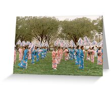 The Rites of Spring Greeting Card