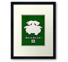 Pokemon Green Framed Print