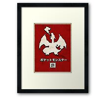 Pokemon Red Framed Print