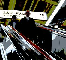 Osaka train station poster by chobephotos