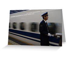 Shinkansen Japanese Bullet Train Greeting Card