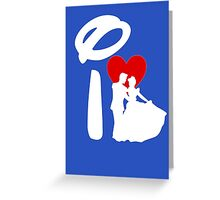 I Heart Happily Ever After (Inverted) Greeting Card