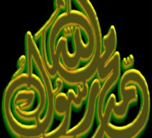 In the name of Allah (neon edition) by SOL  SKETCHES™