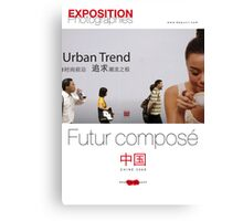 "Affiche - Expo Chine ""Futur composé"" - White Canvas Print"