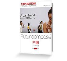 "Affiche - Expo Chine ""Futur composé"" - White Greeting Card"
