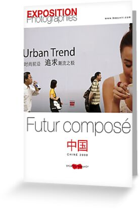 "Affiche - Expo Chine ""Futur composé"" - White by Thierry Beauvir"