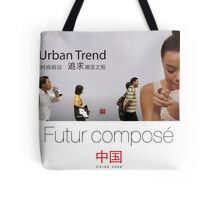 "Affiche - Expo Chine ""Futur composé"" - White Tote Bag"