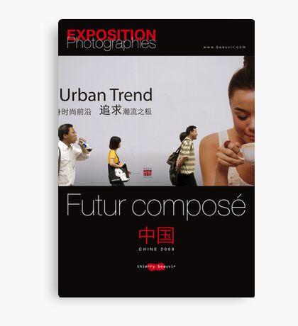 """Affiche - Expo Chine """"Futur composé"""" - Black Canvas Print"""