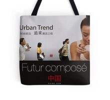 "Affiche - Expo Chine ""Futur composé"" - Black Tote Bag"