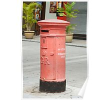 Postbox to a Former Monach Poster
