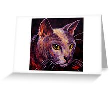 Shorthaired Blue Greeting Card