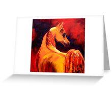 Arab Horse in Profile Greeting Card