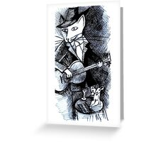 Whimsical Drawing in Pen and Ink #1 Greeting Card