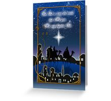 Religious Christmas Card With Three Wise Men, Magi Greeting Card